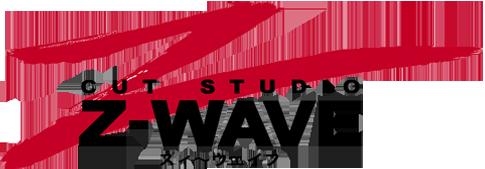 CUTSTUDIO Z-WAVE(ズィ~ウェイブ)